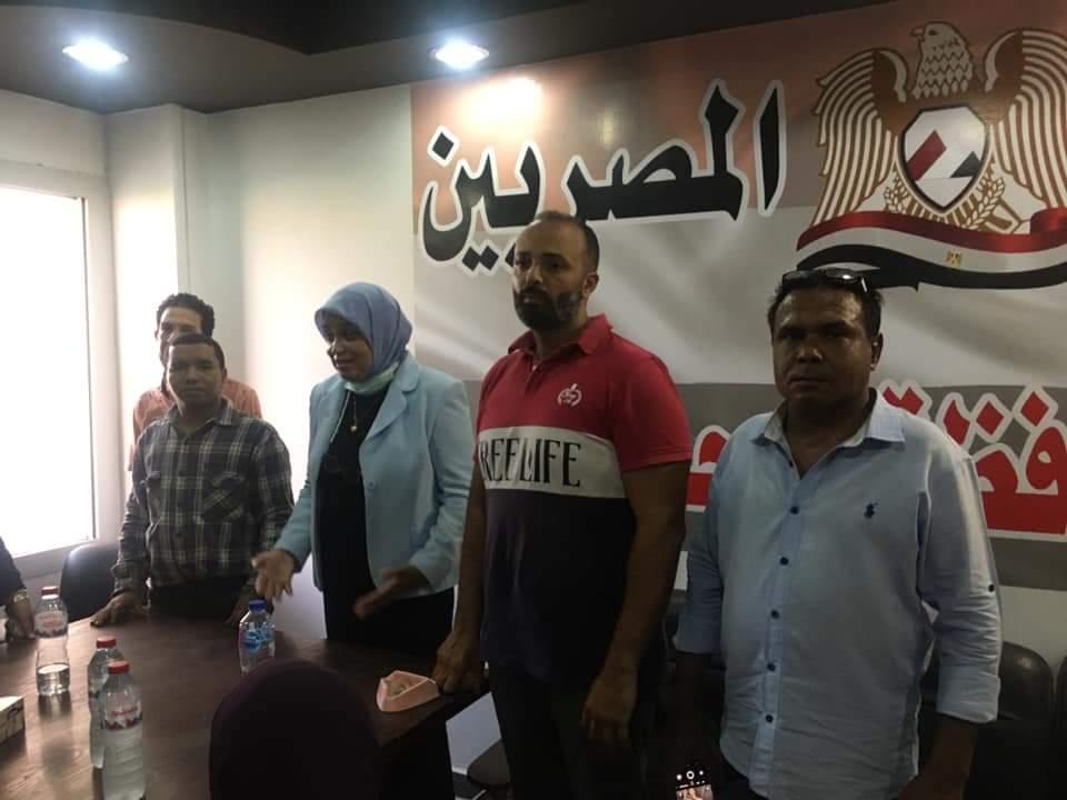 حزب المصريين الأحرار فى البحر الأحمر