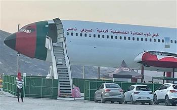 بـ--ألف-دولار-فلسطينيان-يحولان-طائرة-بوينج-إلى-مطعم-ومقهى-وصالة-أفراح- صور-وفيديو