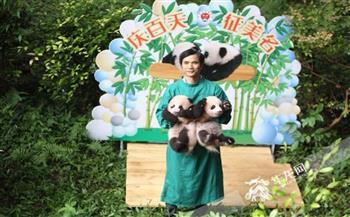 حديقة-حيوانات-صينية-تدعو-الجمهور-إلى-اقتراح-أسماء-لتوأم-باندا- صور