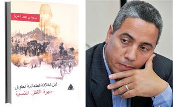 صفحات-سوداء-من-تاريخ-العرب-حكايات-وشخصيات-فى-;ليل-الخلافة-العثمانية-الطويل;
