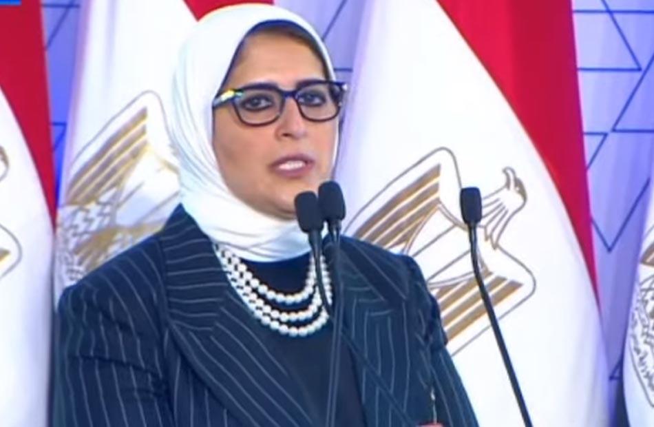 وزيرة الصحة إطلاق التشغيل التجريبي لمنظومة التأمين الصحى بمحافظة السويس نهاية العام