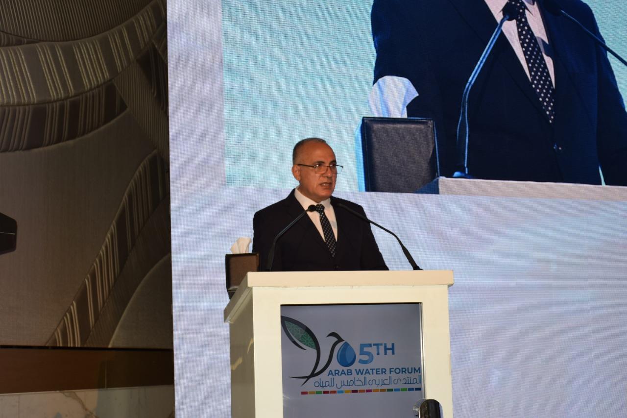 وزير الرى فى المنتدى العربي للمياه