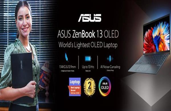 إطلاق أخف لابتوب بالعالم ASUS ZenBook  OLED بالتعاون مع سارة الشامي