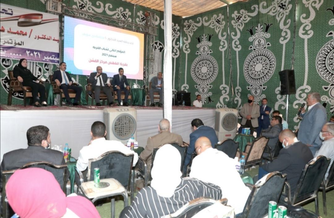 فعاليات المؤتمر الثاني لشباب القرية