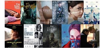 مهرجان-الجونة-السينمائي-يكشف-مجموعة-الأفلام-العالمية-التي-ستعرض-في-دورته-الخامسة