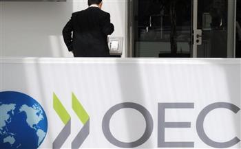 منظمة-التعاون-الاقتصادي-تخفض-توقعات-النمو-العالمي-خلال-