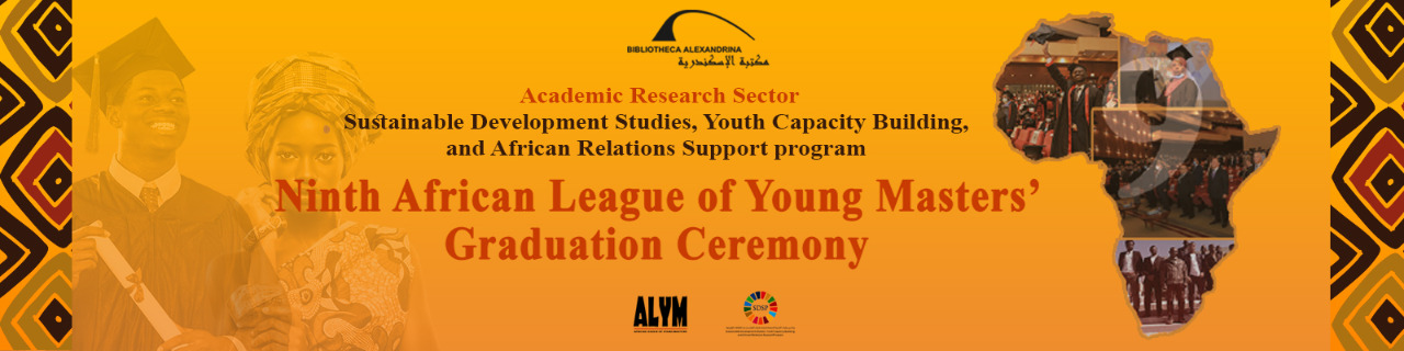 مكتبة الإسكندرية تنظم الاحتفالية التاسعة لتخرج ;طلاب شباب الصفوة الأفارقة;  صور