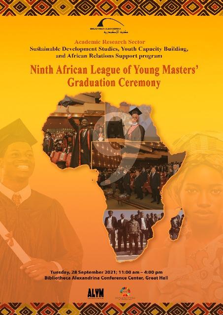 الاحتفالية التاسعة لتخرج  طلاب شباب الصفوة الأفارقة