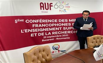 وزير-التعليم-العالي-يلقي-كلمة-مصر-في-مؤتمر-الوكالة-الجامعية-الفرانكوفونية-برومانيا- -صور