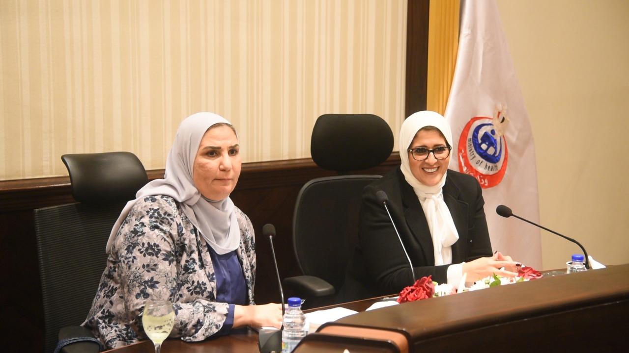 وزيرتا الصحة والتضامن الاجتماعي تبحثان التعاون لدعم منظومة الرعاية الصحية والاجتماعية للمواطنين  صور
