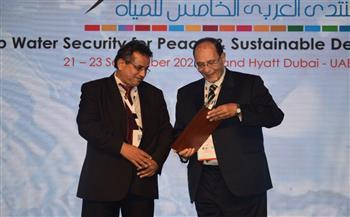 المنتدى-العربي-للمياه-يعلن-أسماء-الفائزين-بجائزة-المياه-العربية|-صور