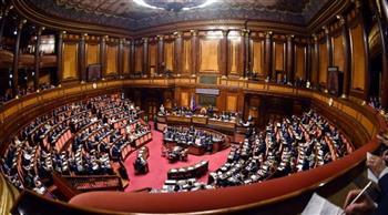 برلمان-إيطاليا-يوافق-على-تعديل-قانون-الإجراءات-الجنائية
