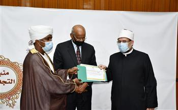 وزير-الأوقاف-يكرم-الأئمة-والواعظات-السودانيين-والمشاركين-في-الدورة-التدريبية-المشتركة-الثانية- صور