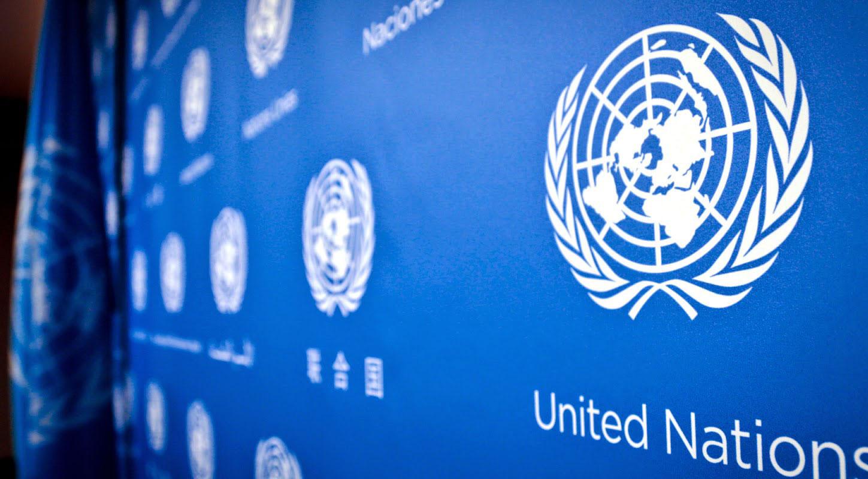 الأمم المتحدة لا يمكن أن نتخلى عن الشعب الأفغاني