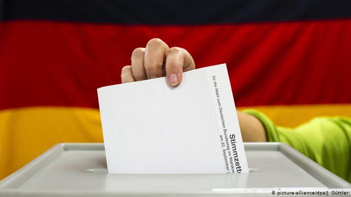 ألمانيا وقوع هجوم قراصنة له صلة بالانتخابات البرلمانية الألمانية