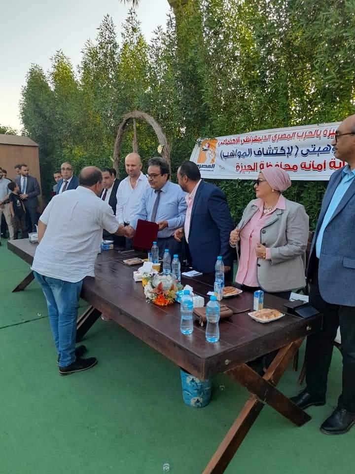 المصري الديمقراطي الاجتماعي ينظم حفل تكريم لأصحاب المواهب بالجيزة