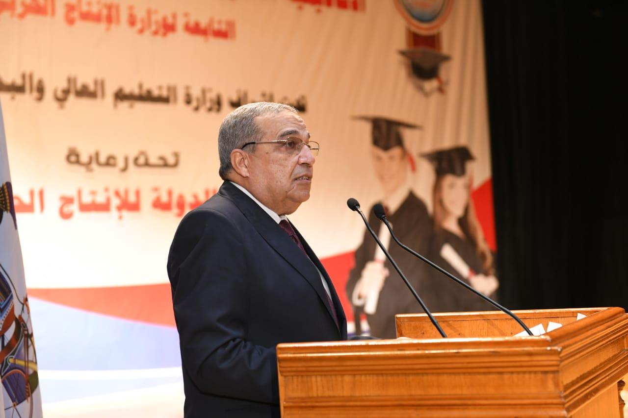 تخرج الدفعة الثانية من الأكاديمية المصرية للهندسة والتكنولوجيا