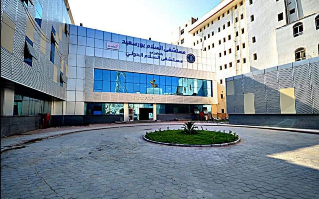 نجاح استئصال ورم بالحبل الشوكي لمريضة بمستشفى السلام بورسعيد