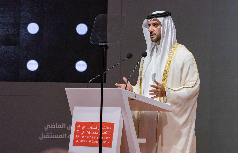 سلطان القاسمي يفتتح المنتدى الدولي للاتصال الحكومي بحضور كبار المسئولين ونخبة من الإعلاميين   صور