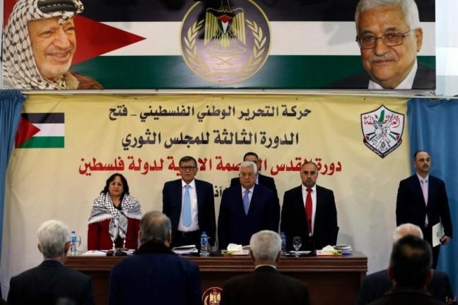 المجلس الثوري لحركة فتح جرائم الاحتلال الإسرائيلي لن تكسر إرادة وصمود الشعب الفلسطيني