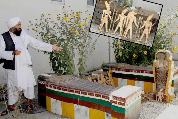 ما هي حقيقة العثور على  تمثالًا و قطعة تاريخية في أفغانستان؟ |صور
