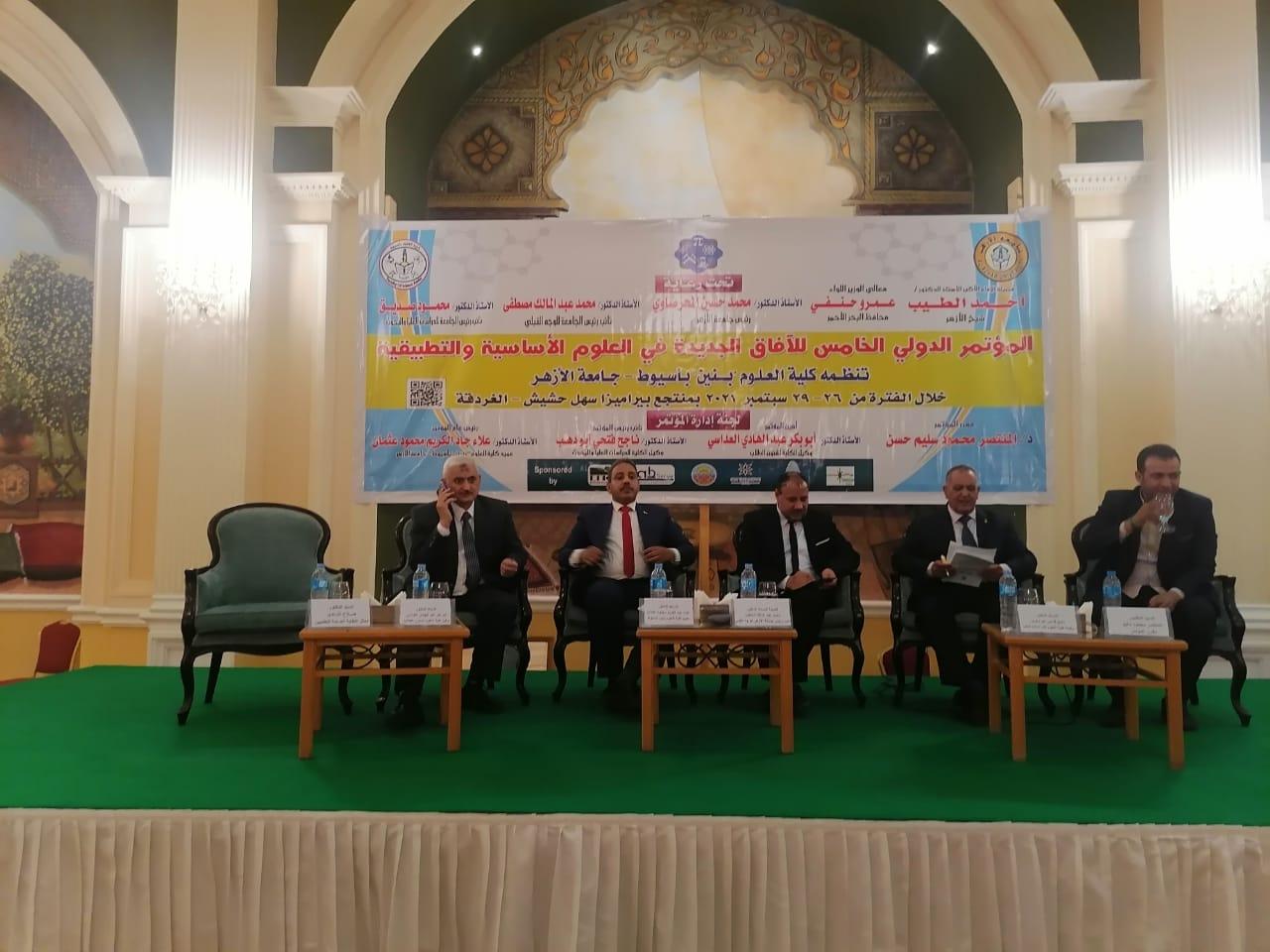 انطلاق المؤتمر الدولي الخامس لـ;علوم أزهر أسيوط; في الغردقة