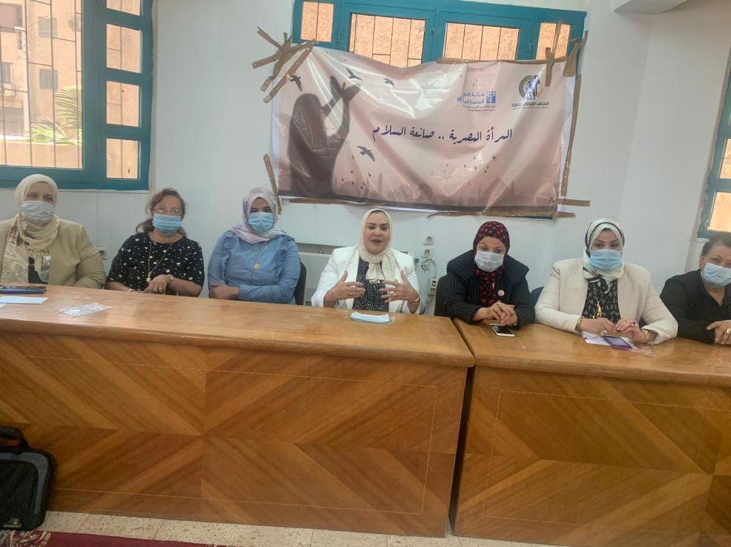 تدريب الرائدات الريفيات في سوهاج على فاعليات حملة ;المرأة صانعة السلام;| صور