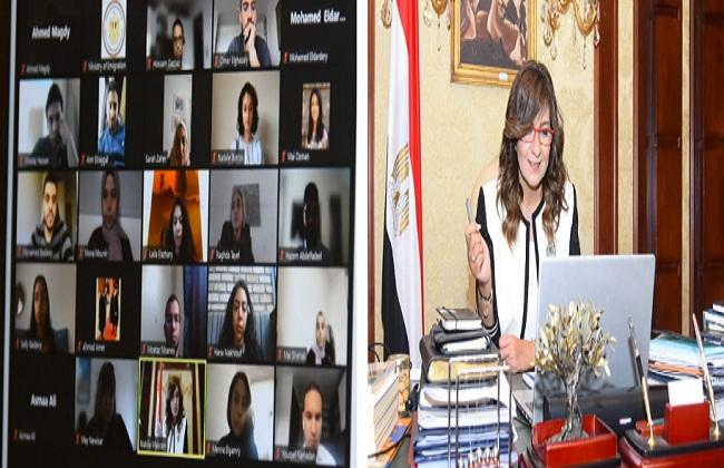 للترويج لمبادرة حياة كريمة وزيرة الهجرة تستمع إلى  اقتراحات من الشباب المصريين الدارسين بالخارج
