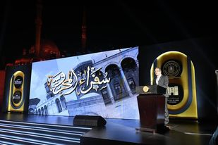 مبادرة سفراء المحروسة للترويج لمصر بالخارج