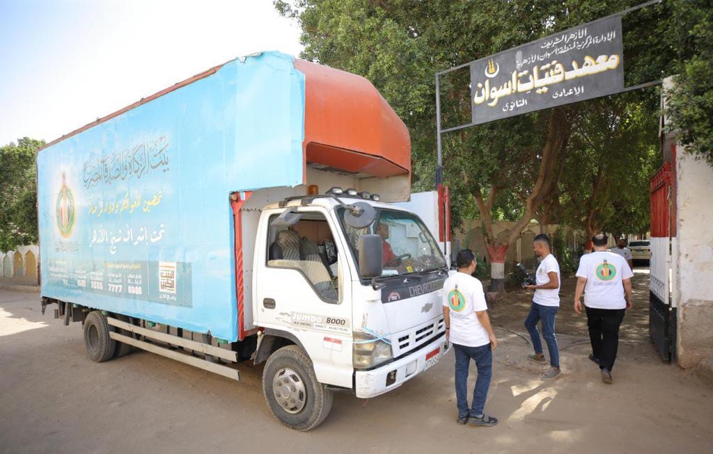 توزيع 100 ألف شنطة مدرسية على الأيتام وذوي الهمم بمحافظات الصعيد