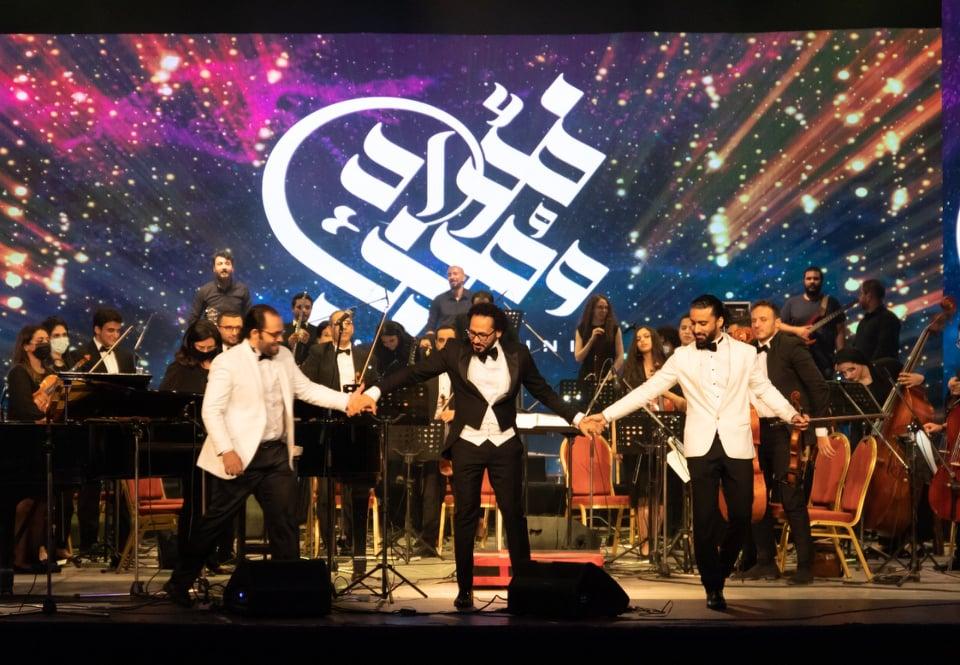 الحفل الأول لأوركسترا فؤاد ومنيب بساقية الصاوي