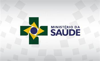كينتور-فارما-البرازيل-توافق-على-المرحلة-الثالثة-من-علاج-فيروس-كورونا