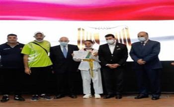 وزير-الشباب-يكرم-أبطال-المشروع-القومي-للموهبة-والبطل-الأوليمبي-من-كفر-الشيخ|-صور