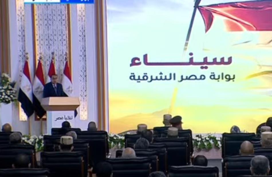 شبكة الطرق والأنفاق ومنظومة متكاملة من الكباري العائمة مشروعات لربط سيناء بالدلتا وباقي الجمهورية