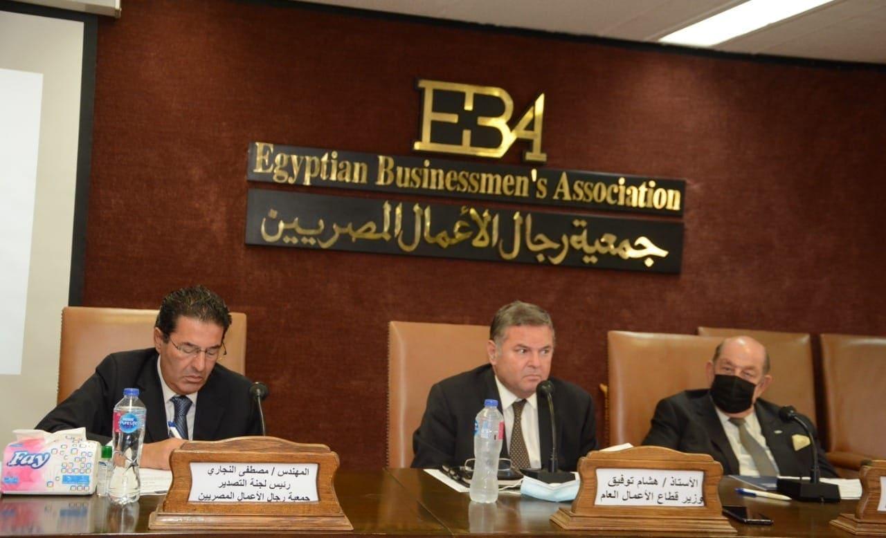 وزير قطاع الأعمال  نيت  إلهة النسيج عند القدماء المصريين علامة تجارية جديدة لمنتجات الغزل والنسيج