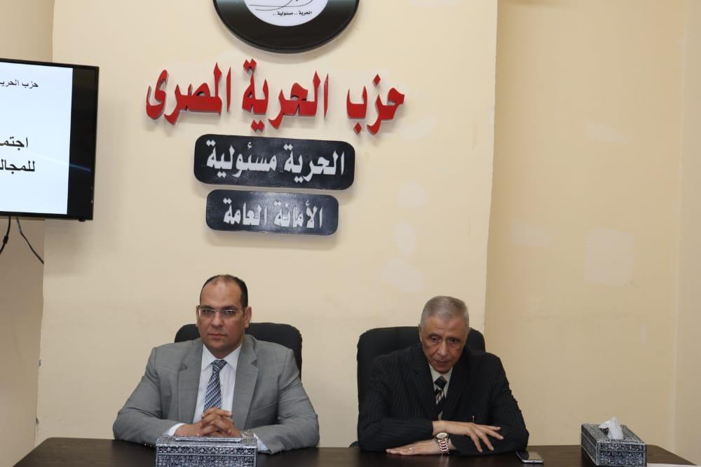 ;المحليات ودعم الكوادر الشبابية ; على طاولة حزب الحرية المصري   صور