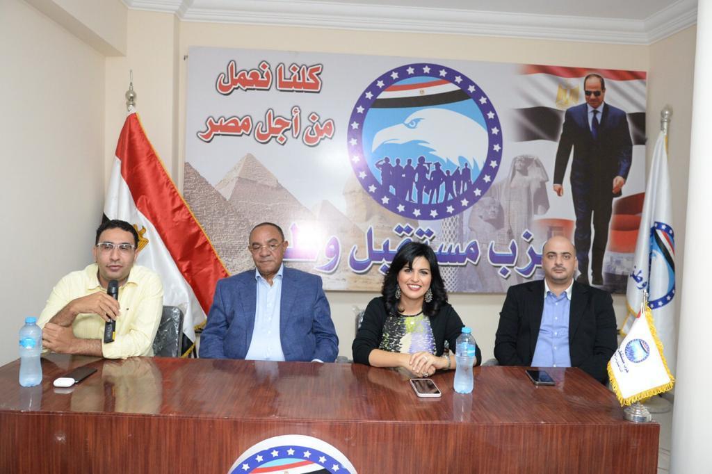 أمانة الحزب بالمحافظة تُكرم اللجنة المنظمة لدوري مستقبل وطن بالجيزة