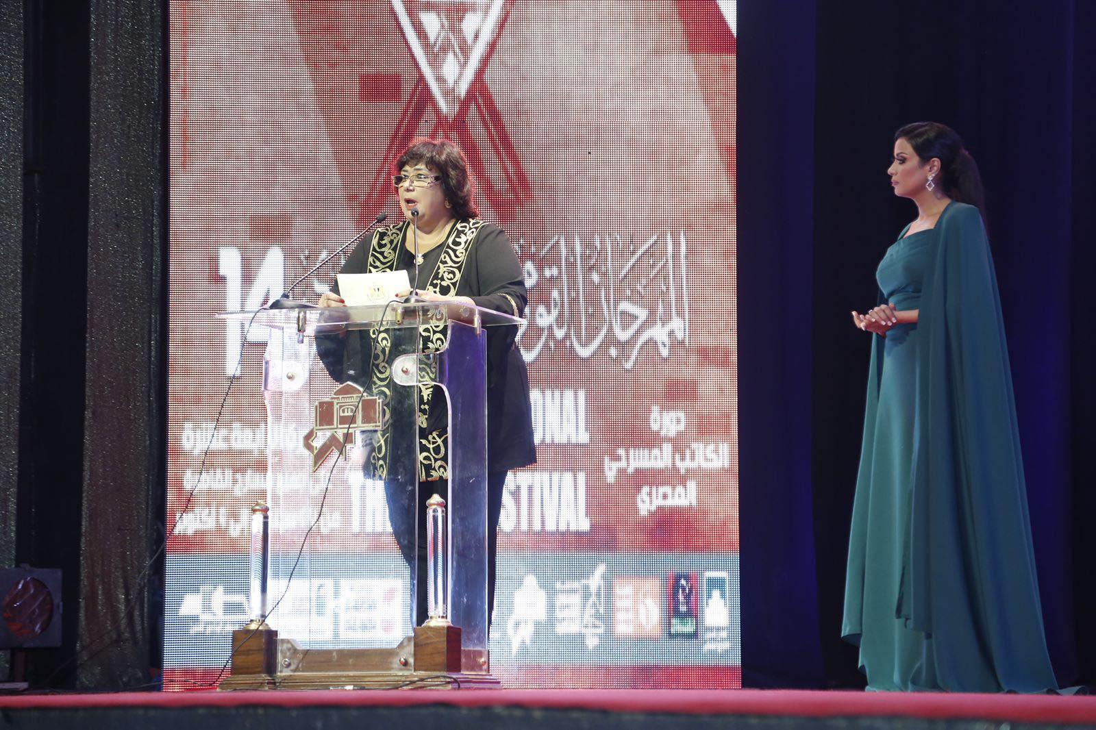 وزيرة الثقافة زيادة القيمة المالية لجوائز المهرجان القومي للمسرح بنسبة