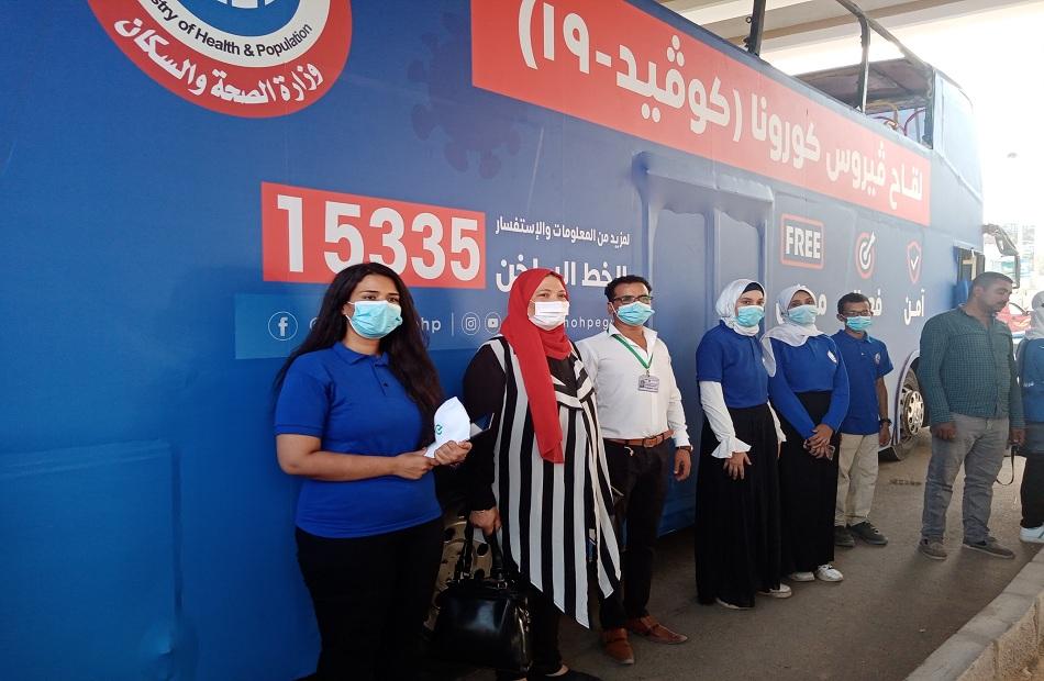 استمرار حملة ;معًا نطمئن سجل الآن; بسوهاج ووصول أتوبيس وزارة الصحة غدا الثلاثاء  صور
