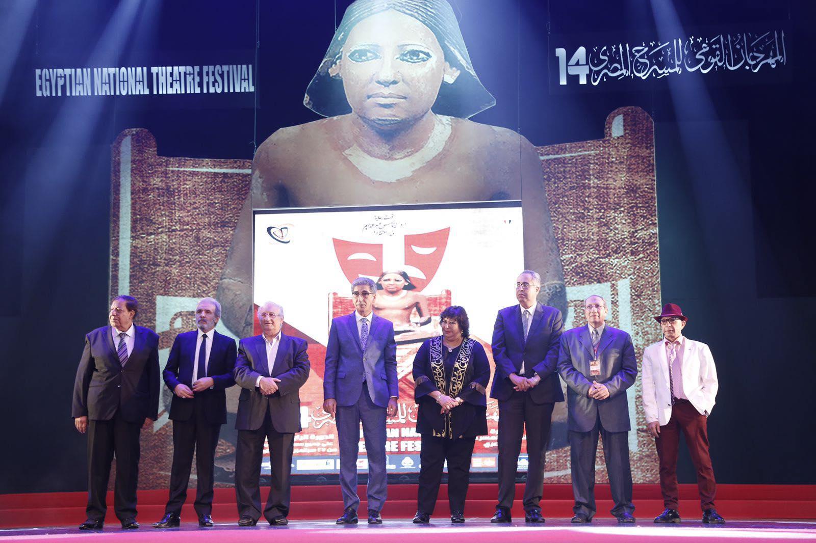 القومي للمسرح يكرّم لجنة المشاهدة واختيار العروض ويعلن أسماء لجنة التحكيم