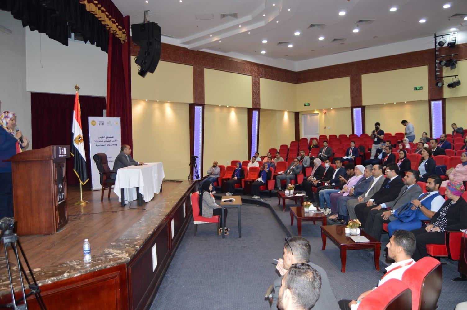 فعاليات النسخة الثالثة للمشروع القومي لتأهيل الشباب