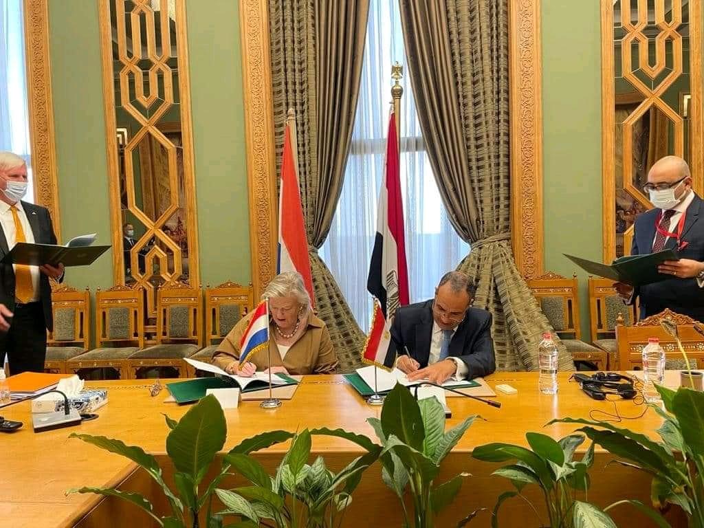 جلسة للمشاورات الثنائية بين مصر وهولندا