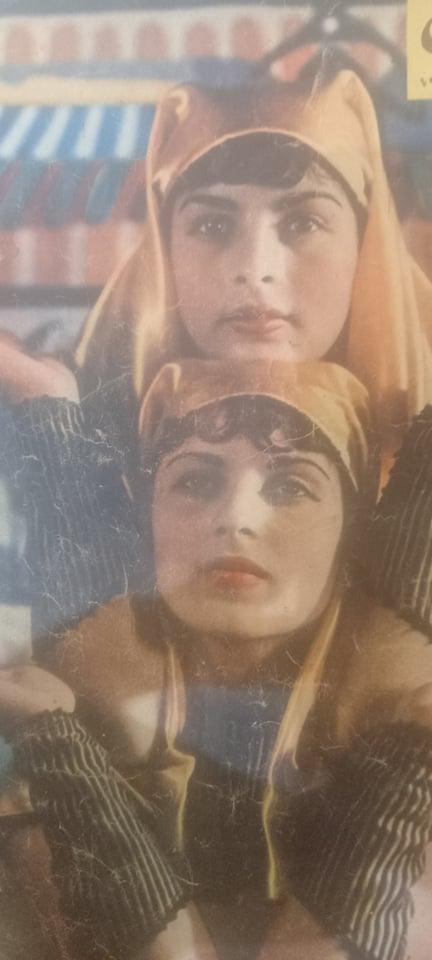 الأزياء الفرعونية