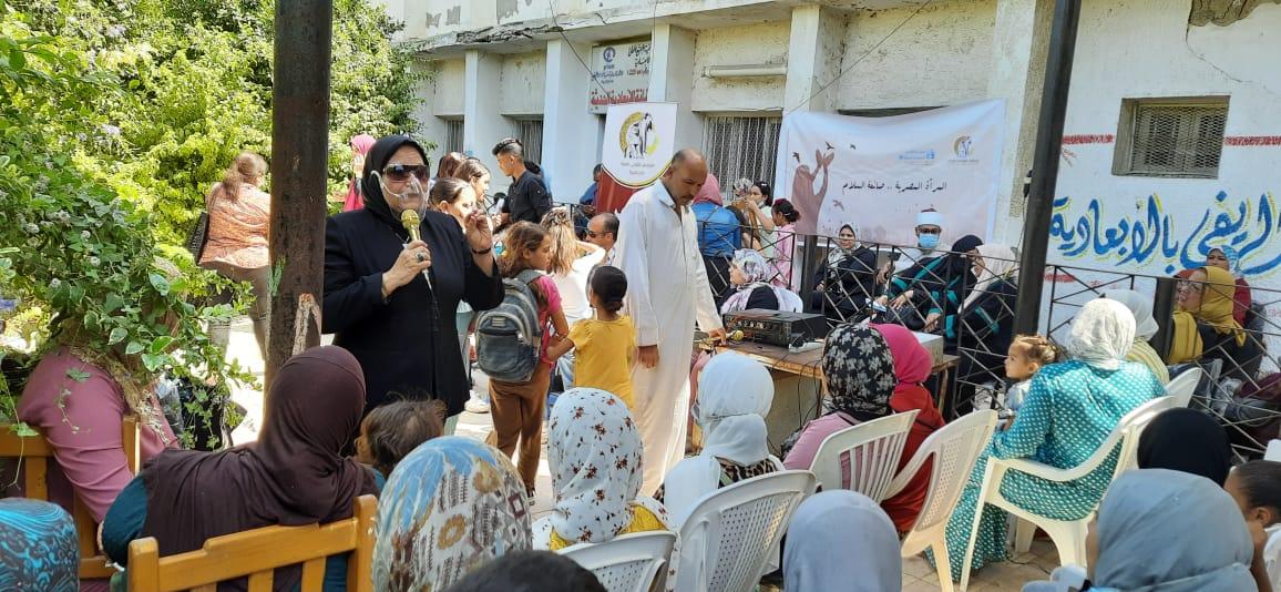 حملة المرأة صانعة السلام