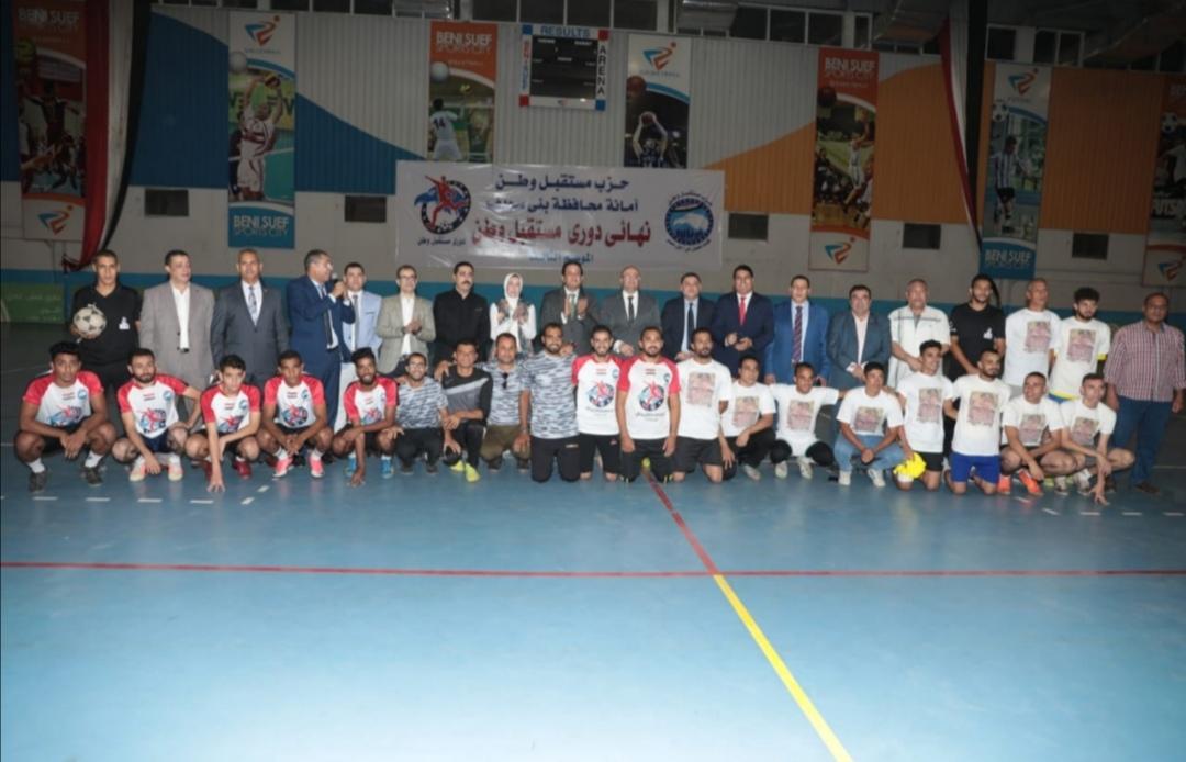 نهائى دوري  مستقبل وطن  لكرة القدم