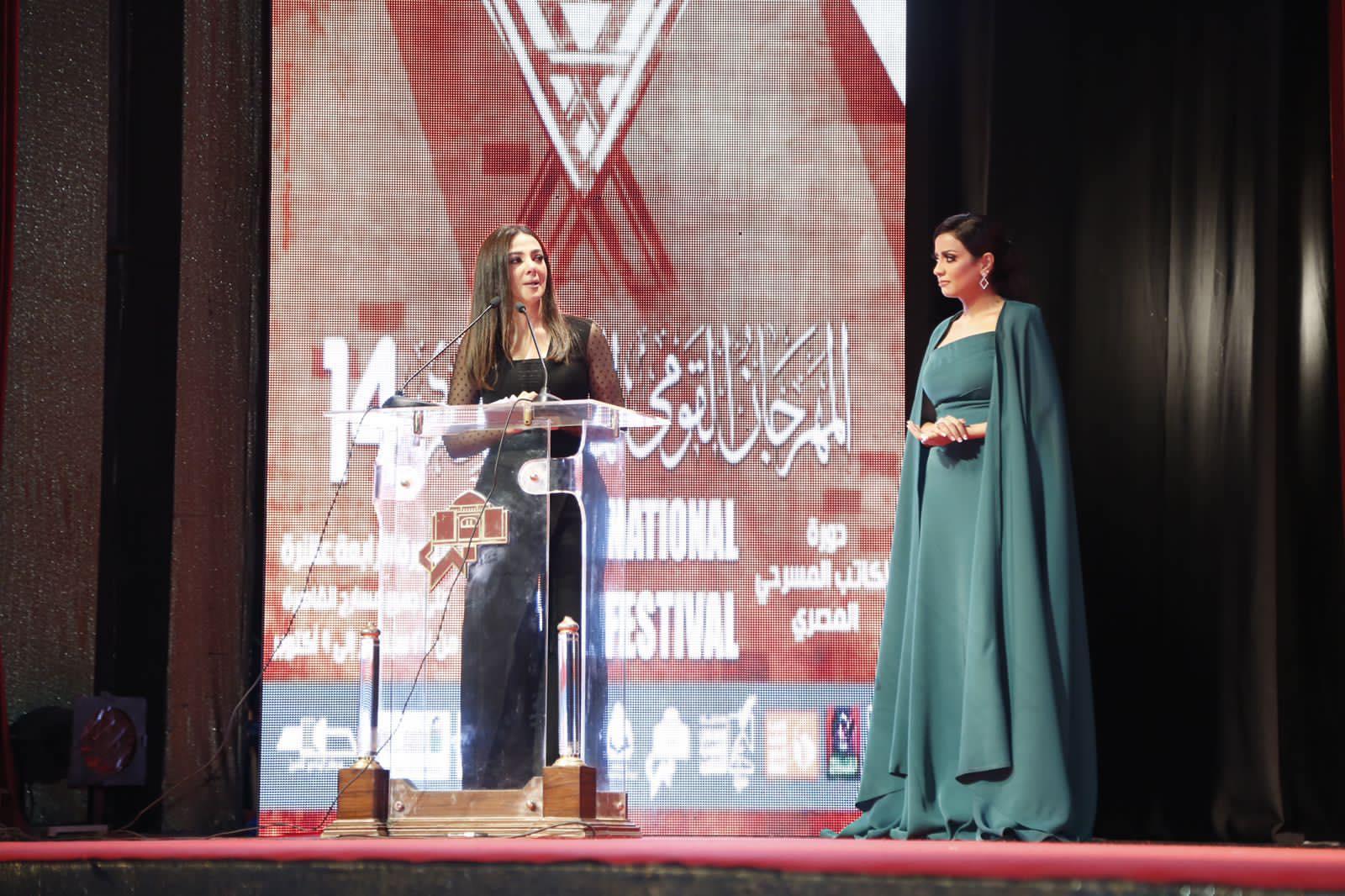 افتتاح الدورة 14 من المهرجان القومي للمسرح