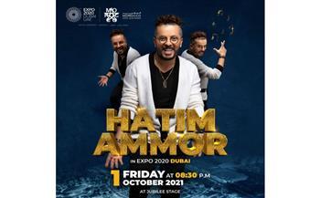 حاتم-عمور-يمثل-المغرب-في-حفل-افتتاح-إكسبو-دبي-