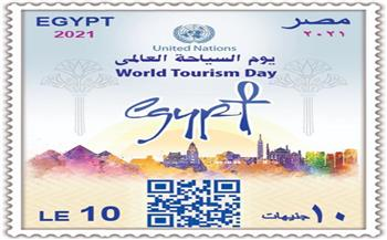 البريد-المصري-يصدر-طابعًا-تذكارياً-بمناسبة-الاحتفال-بيوم-السياحة-العالمي
