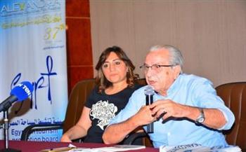 فعاليات-تكريم-المخرج-الكبير-علي-بدرخان-في-مهرجان-الإسكندرية-السينمائي-|-صور
