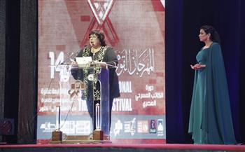 وزيرة-الثقافة-زيادة-القيمة-المالية-لجوائز-المهرجان-القومي-للمسرح-بنسبة--
